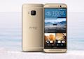 Обзор смартфона HTC One M9