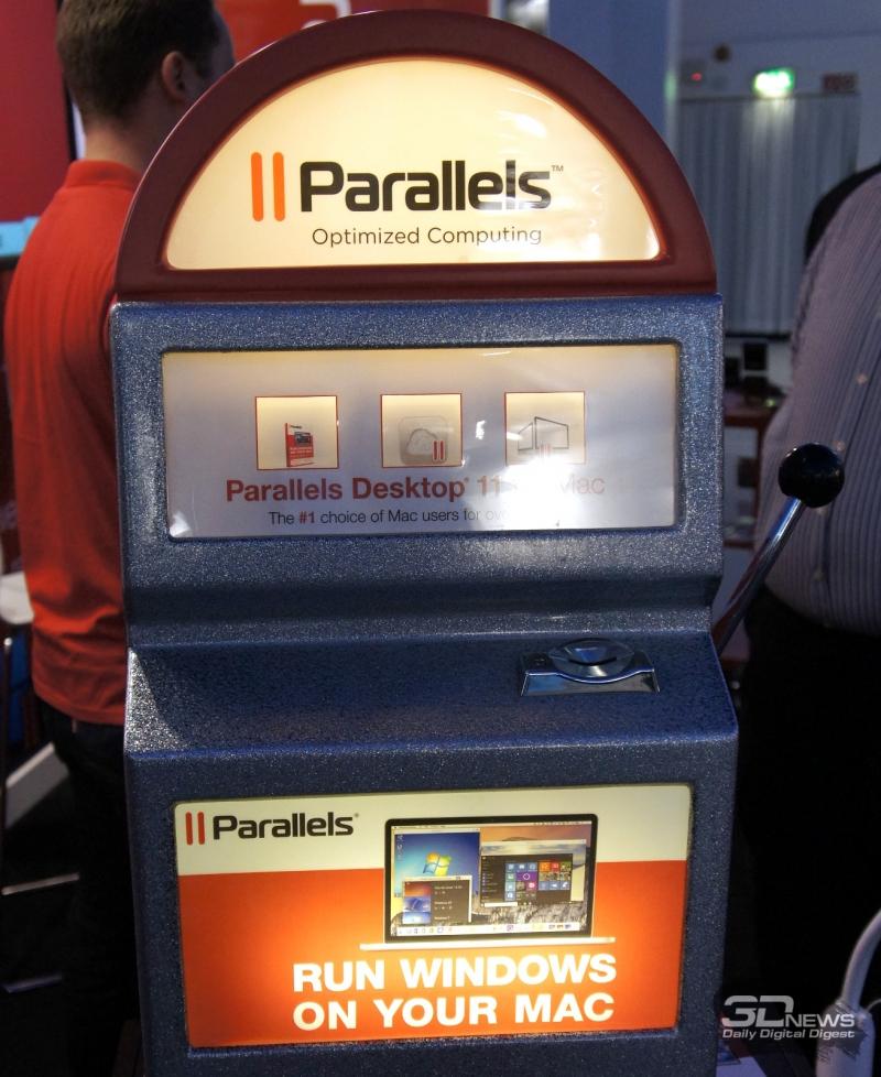 Посетителям IFA предлагалось выиграть у «однорукого бандита» новинки от Parallels