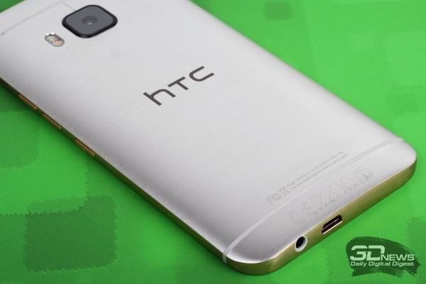 HTC One M9 – боковые торцы