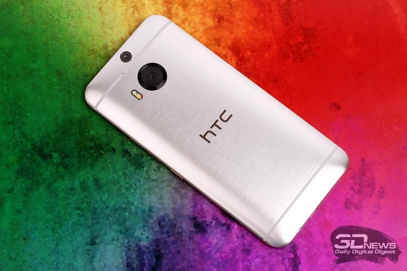 HTC One M9+ – задняя панель