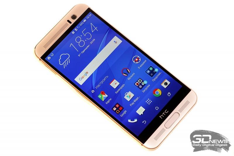 Знакомьтесь, HTC One M9+