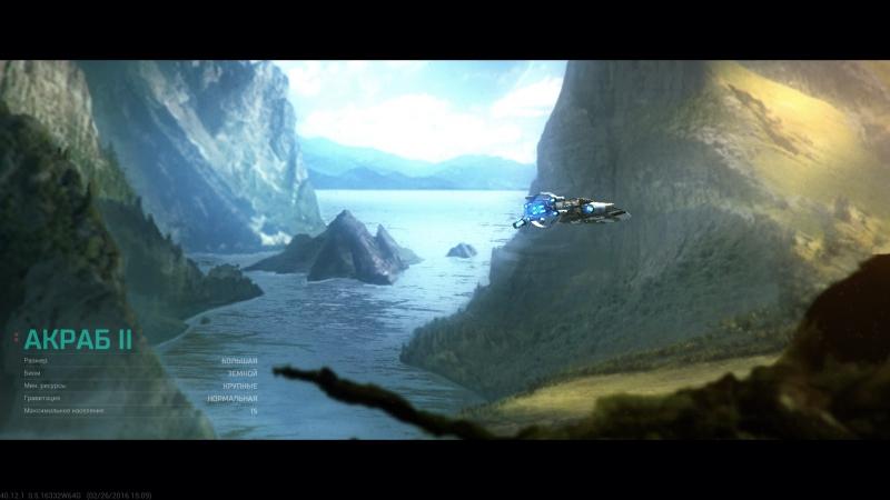 При колонизации всегда показывают ролик с пасторальными пейзажами планеты, даже если на прошлом ходу ее разбомбили термоядерными снарядами