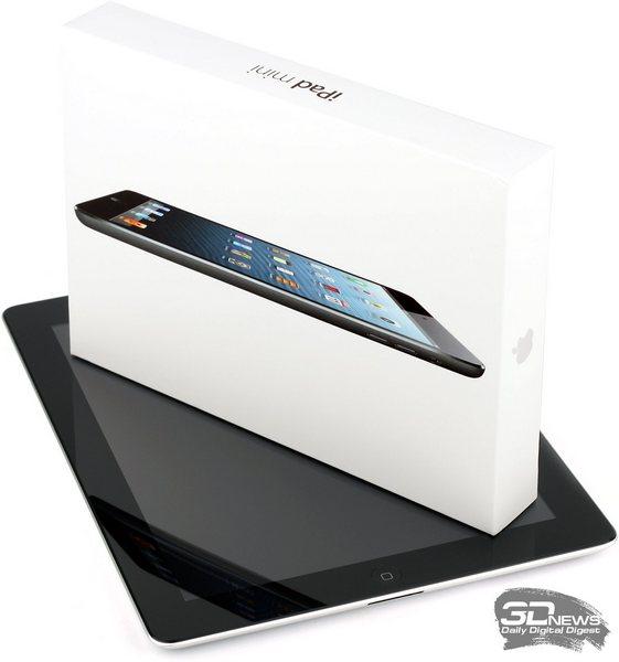 ipadmini-box.sm2