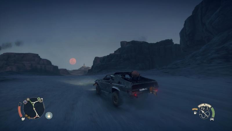 В такие моменты Mad Max умиротворяет не хуже The Journey