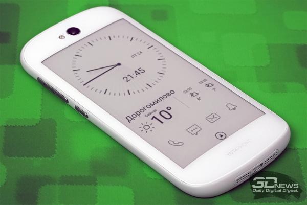Yotaphone 2 – расположение клавиш и разъемов